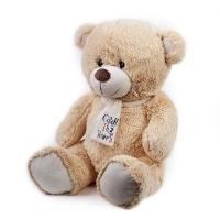 Медведь Тишка 30 см